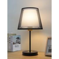 Jielde Loft Zigzap Table Lamp